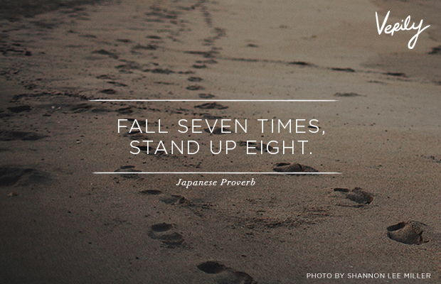 japanese-proverb