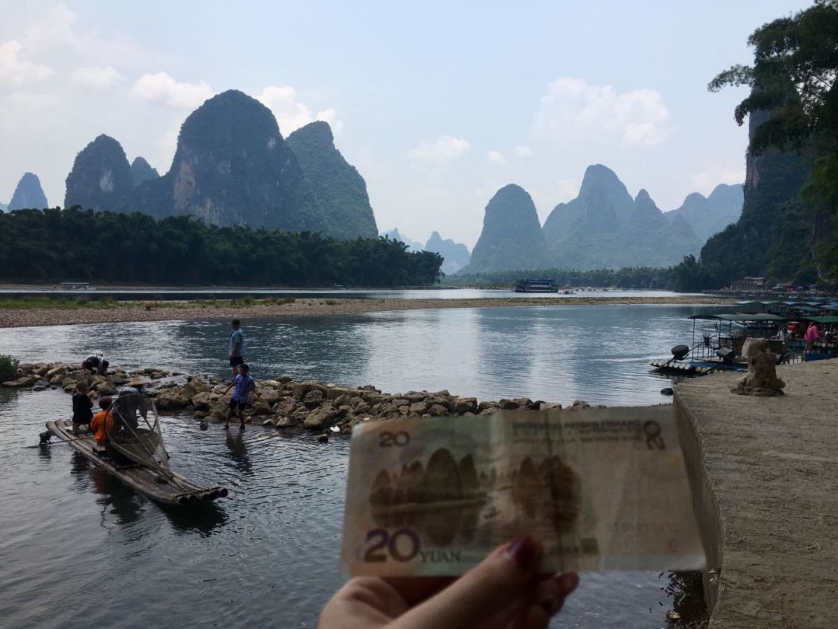From a visit to Guilin